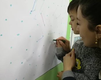 Frühförderung in Gori